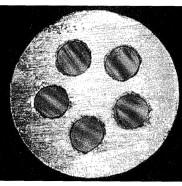 Сечение прутка многоканального припоя